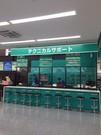 ヤマダ電機 家電住まいる館YAMADA横浜金沢店(アルバイト/サポート専任)A14-0811-DSSのアルバイト・バイト・パート求人情報詳細