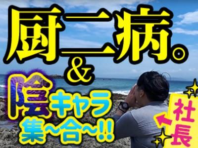 【月曜日・水曜日】緊急募集!!