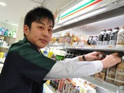 アンスリー 淀屋橋コンコース店_002のアルバイト・バイト・パート求人情報詳細