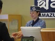 はま寿司 町田野津田店のアルバイト・バイト・パート求人情報詳細