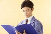 株式会社ワイルコーポレーション(No.62610789)-12のアルバイト・バイト・パート求人情報詳細