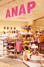 ANAP イオンモールつくば店のアルバイト・バイト・パート求人情報詳細