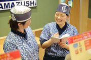 はま寿司 札幌月寒店のアルバイト・バイト・パート求人情報詳細
