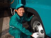 トールエクスプレスジャパン株式会社 中部工場(自動車整備士・正社員)(1444401)のアルバイト・バイト・パート求人情報詳細