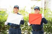 【日勤】ジャパンパトロール警備保障株式会社 首都圏北支社(日給月給)488の求人画像