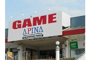 アピナ富山南店・ゲームセンタースタッフのアルバイト・バイト詳細