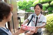千葉県ヤクルト販売株式会社/大多喜センターのアルバイト・バイト・パート求人情報詳細
