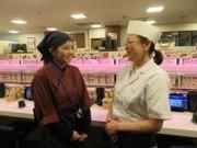 海鮮三崎港 成田空港第一ビルのアルバイト・バイト・パート求人情報詳細