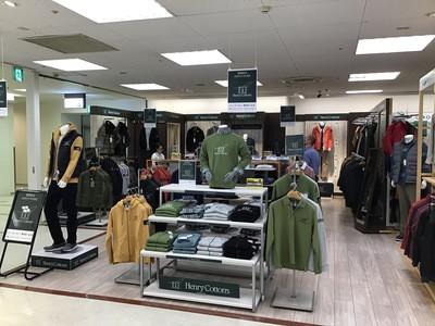 【新規出店店舗】来年2021年春頃オープン予定♪