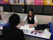 SoftBank南行徳(株式会社エイチエージャパン)のアルバイト・バイト・パート求人情報詳細