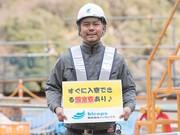 株式会社バイセップス 堺営業所(香芝エリア2)の求人画像