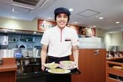 幸楽苑 志木店のアルバイト・バイト・パート求人情報詳細