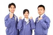 【日給10000円スタート】◆充実の研修あり◆防水加工工事スタッ...