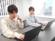 株式会社日本パーソナルビジネス 渋谷エリア(コールセンター)のアルバイト・バイト・パート求人情報詳細