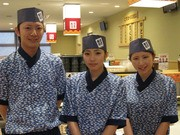 はま寿司 東近江八日市店のアルバイト・バイト・パート求人情報詳細
