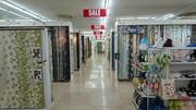 カーテン・じゅうたん王国加古川店のアルバイト・バイト・パート求人情報詳細