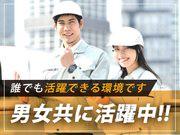 OKセキュリティサービス株式会社 桜木町エリアのアルバイト・バイト・パート求人情報詳細
