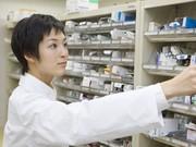《薬剤師》主婦STAFF活躍中☆地域密着型の薬局で働きませんか?