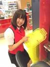 有楽町DUO4のアルバイト・バイト・パート求人情報詳細