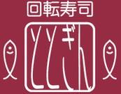 ととぎん 近鉄奈良駅前店(調理補助)のアルバイト・バイト・パート求人情報詳細