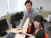 TMJ札幌FM/21456のアルバイト・バイト・パート求人情報詳細