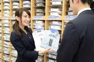 洋服の青山 徳島常三島店・アパレル販売スタッフのアルバイト・バイト詳細