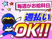 株式会社シムックス 高崎営業所【安中エリア】の求人画像