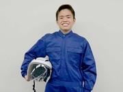 株式会社エフオープランニング バイク便(扇大橋)_AP_熊野前のアルバイト・バイト・パート求人情報詳細