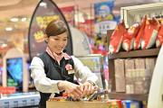 楽園 川崎店(フルタイム)のアルバイト・バイト・パート求人情報詳細