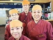 吉野家 4号線花巻中央店[006]のアルバイト・バイト・パート求人情報詳細