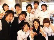 札幌ドーム売り子(ビール・サワー類移動販売)(サワー移動販売スタッフ)のアルバイト・バイト・パート求人情報詳細