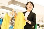 ヒロコビス 札幌東急のアルバイト・バイト・パート求人情報詳細