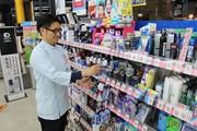 株式会社マツモトキヨシ Coaska Bayside Stores店 (販売スタッフ)のアルバイト・バイト・パート求人情報詳細