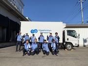 森永乳業グループの物流会社です。将来、社員としてお考えの方必見です!