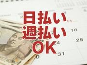 シーデーピージャパン株式会社(辻堂駅エリア・atuN-023-2)の求人画像