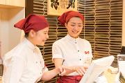 函太郎 鶴岡店のアルバイト・バイト・パート求人情報詳細