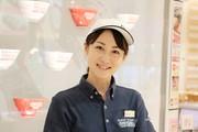 ラーメンスタンドGABA ゆめタウン広島店(土日)のアルバイト・バイト・パート求人情報詳細
