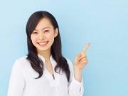 【超レアバイト】業務委託ではなく完全雇用制で社会保障も完備!!