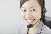 株式会社MILLS 本社 コールセンタースタッフ(正社員)のアルバイト・バイト・パート求人情報詳細