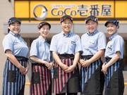 カレーハウスCoCo壱番屋 本庄南大通店のアルバイト・バイト・パート求人情報詳細