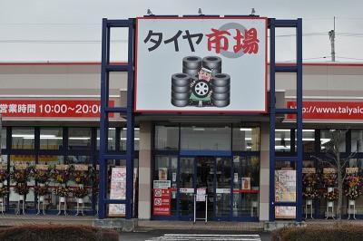 伊勢崎宮古店の店主縫島です。