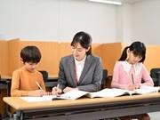やる気スイッチのスクールIE 宇都宮校のアルバイト・バイト・パート求人情報詳細