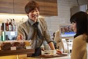 《学生さん活躍中》未経験OK♪オシャレなカフェで一緒に働きませんか?