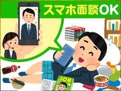UTエイム株式会社(岐阜市エリア)8のアルバイト・バイト・パート求人情報詳細