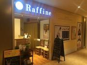 ラフィネ ならファミリー店のアルバイト・バイト・パート求人情報詳細