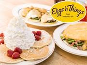 Eggs 'n Things (エッグスンシングス)お台場店 (東京都渋谷区エリア1)のアルバイト・バイト・パート求人情報詳細