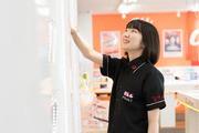 auショップ 神戸ハーバーランドumieのアルバイト・バイト・パート求人情報詳細