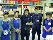 野口倉庫株式会社_事務2のアルバイト・バイト・パート求人情報詳細
