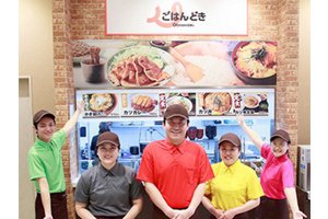 ごはんどき高松店・キッチンスタッフのアルバイト・バイト詳細