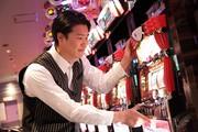 ガイア 高萩安良川店のアルバイト・バイト・パート求人情報詳細